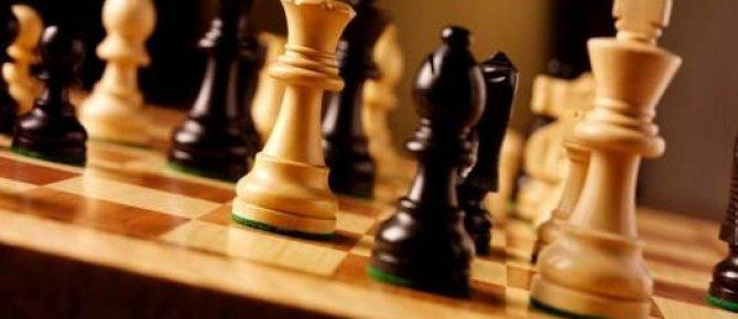 Seydişehir Kaymakamlığı Satranç Turnuvası