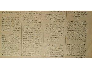 SEYDİŞEHİRLİ AHMED BURHANEDDİN BEY (1890-1951)