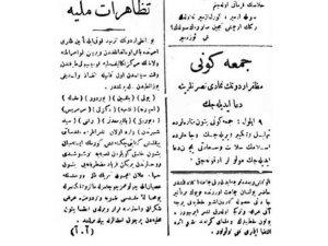 Seydişehir'den Milli Mücadeleye Destek Telgrafları